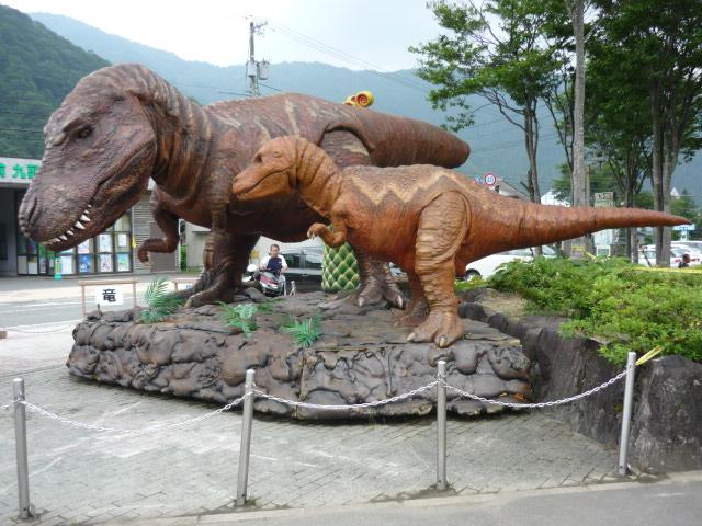 恐竜だ!ガオー!