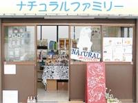 natyu-1.jpg