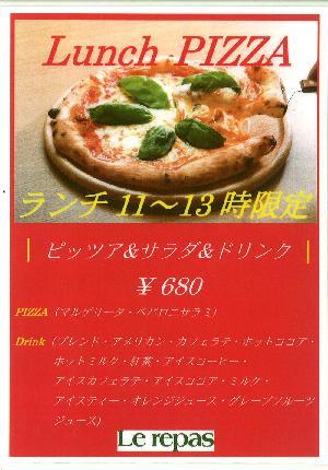ピザプレート