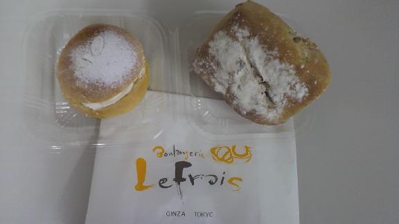 ブーランジェリールフレ パン