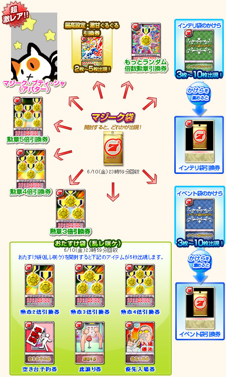 20110512_ep01_01.jpg