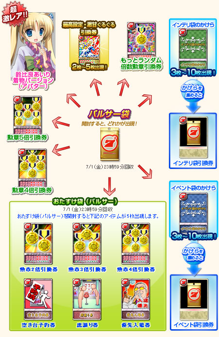 20110526_ep01_02.jpg