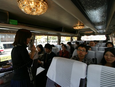 410バス