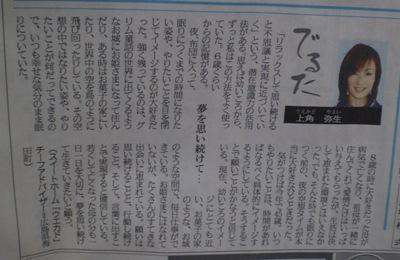 417夕刊
