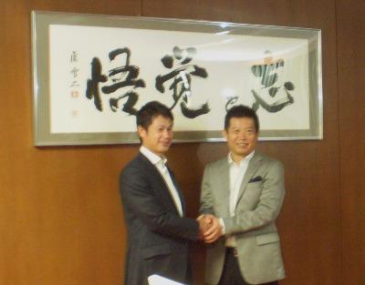 910県知事室2