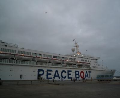 ピースボート船