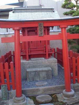 1215大分お庭神社