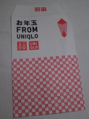 103ユニクロ