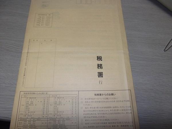 DSCF5381.jpg