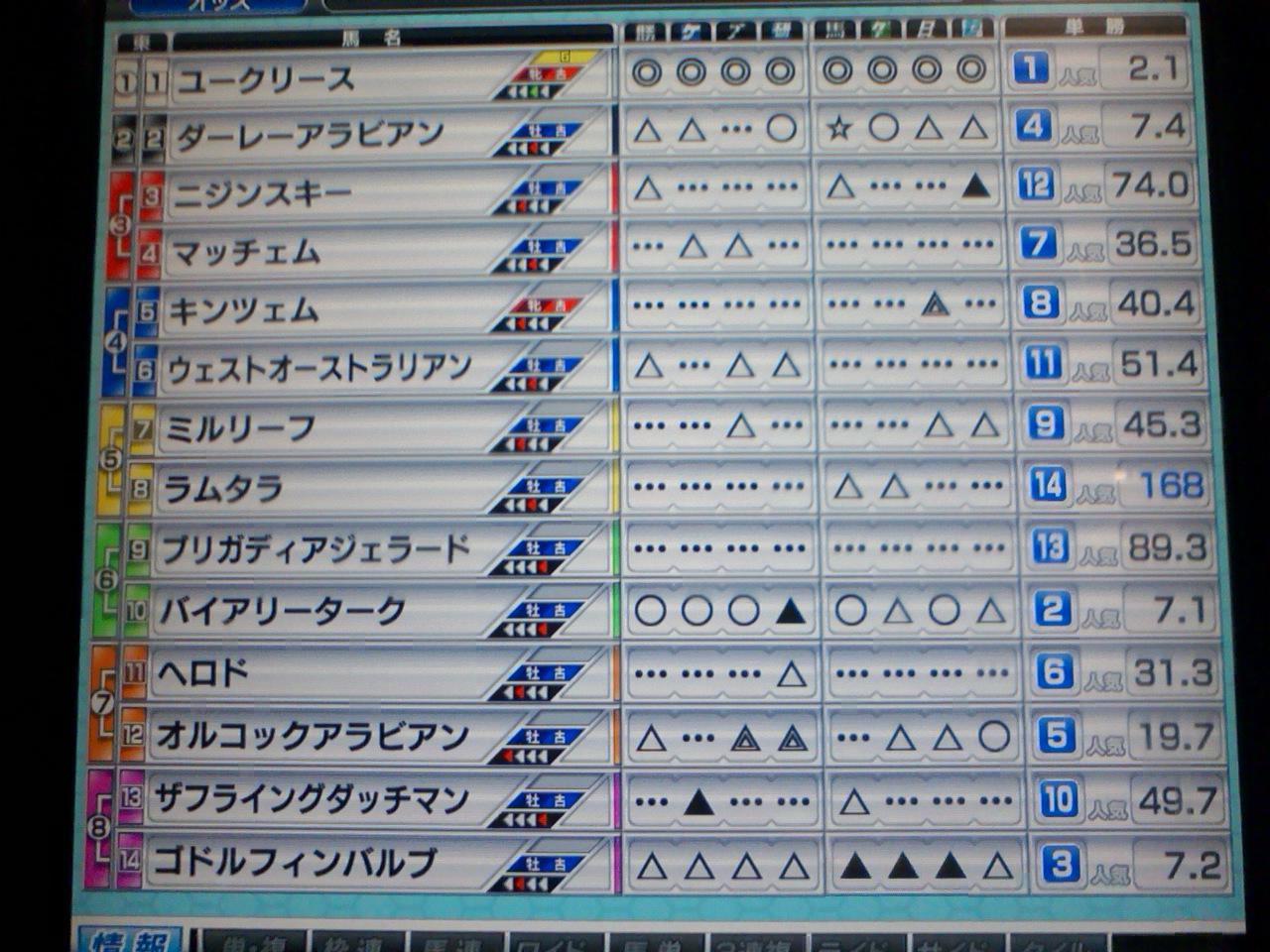 SA3E0163.jpg