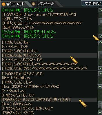 ScreenShot_118+1.jpg