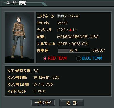ScreenShot_124.jpg