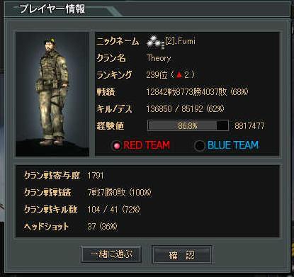 ScreenShot_213.jpg