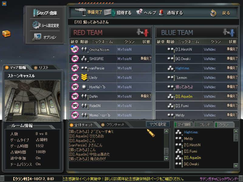 ScreenShot_219.jpg