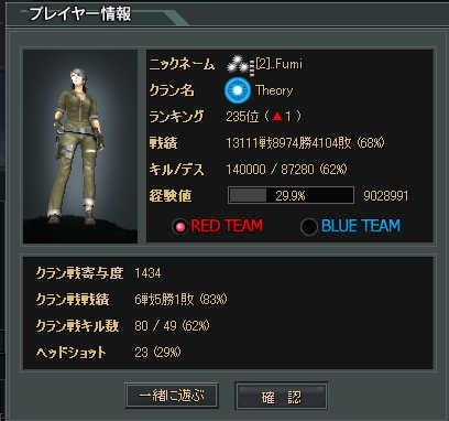 ScreenShot_222.jpg