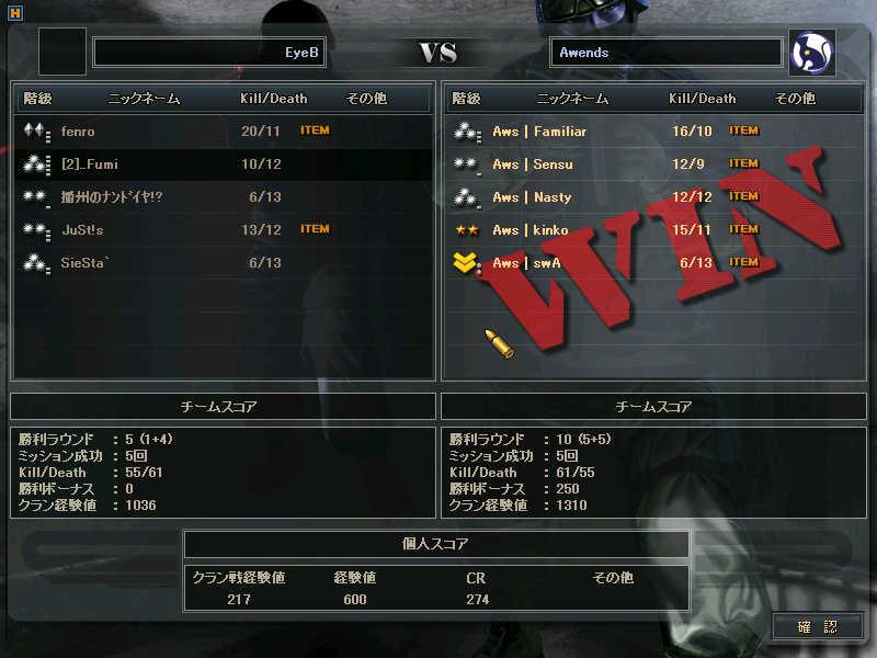 ScreenShot_244897.jpg