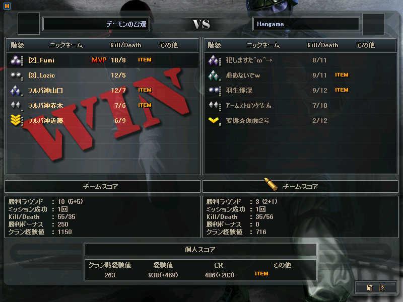 ScreenShot_25542.jpg