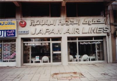 iraq44small.jpg