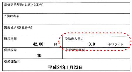 0203-3.jpg