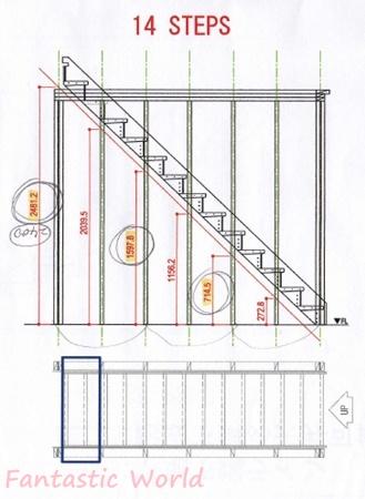 階段-高さ2