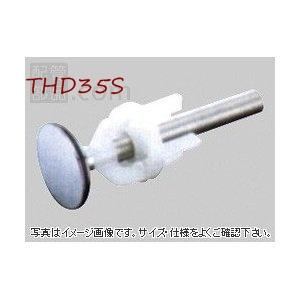 THD35S+.jpg