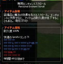 mabinogi_2012_09_24_001.jpg