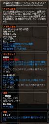 mabinogi_2012_10_05_002.jpg