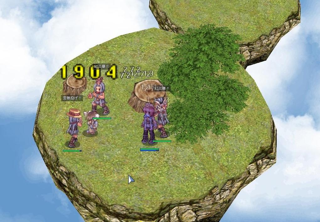 2011年‐1月22日‐忍者祭り11‐6