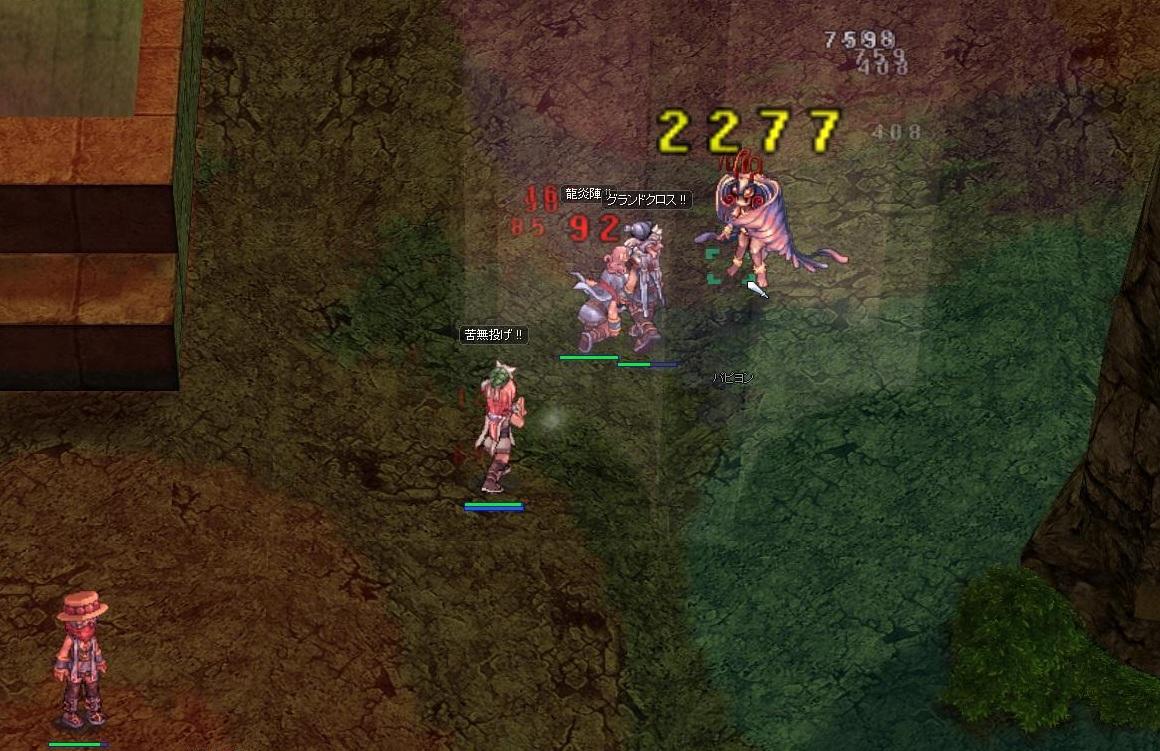 2011年‐1月22日‐忍者祭り11‐3