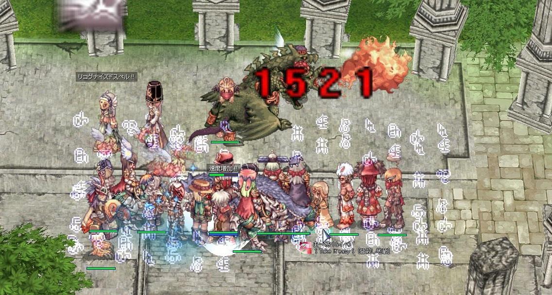 2011年‐2月20日‐枝祭り1‐5
