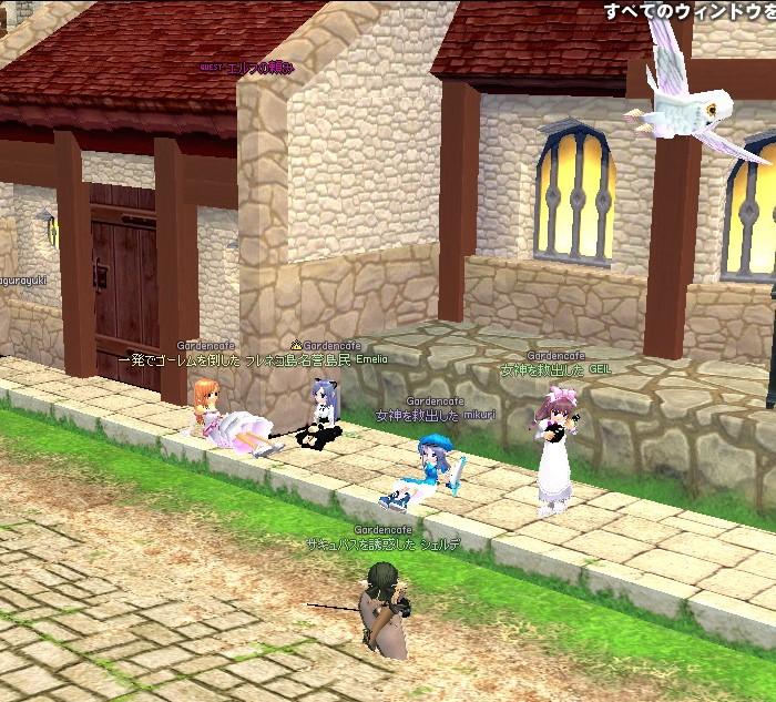 mabinogi_2010_04_13_001.jpg
