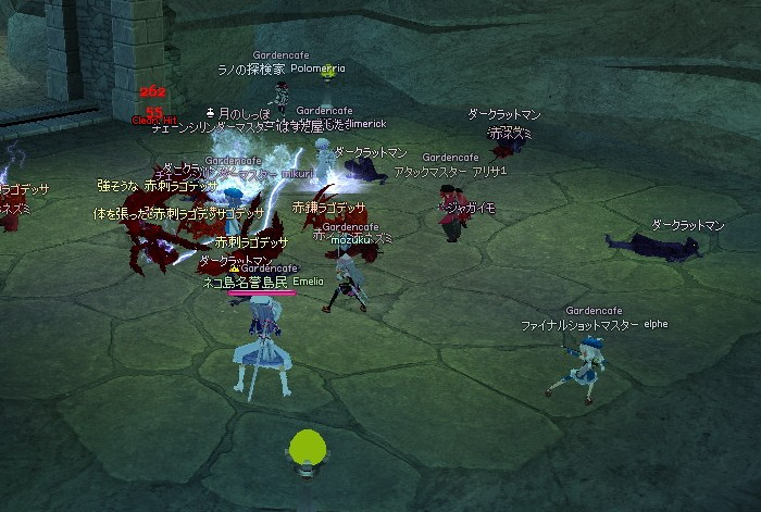 mabinogi_2010_05_11_007.jpg