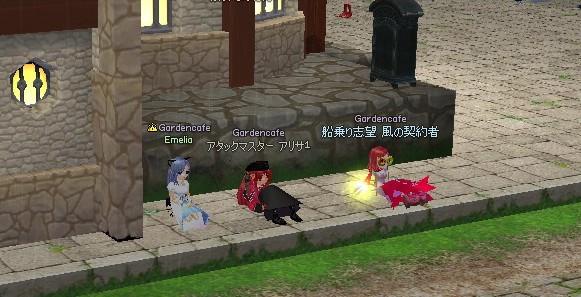 mabinogi_2010_07_16_001.jpg