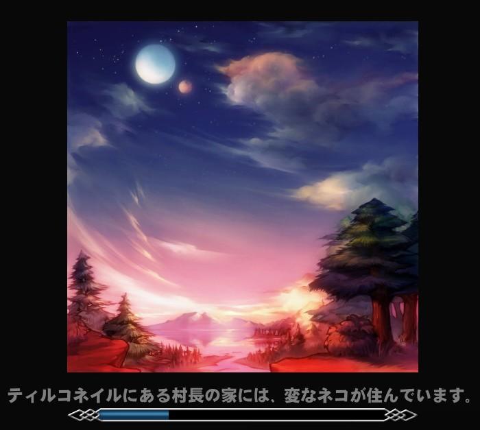 mabinogi_2010_09_23_002.jpg