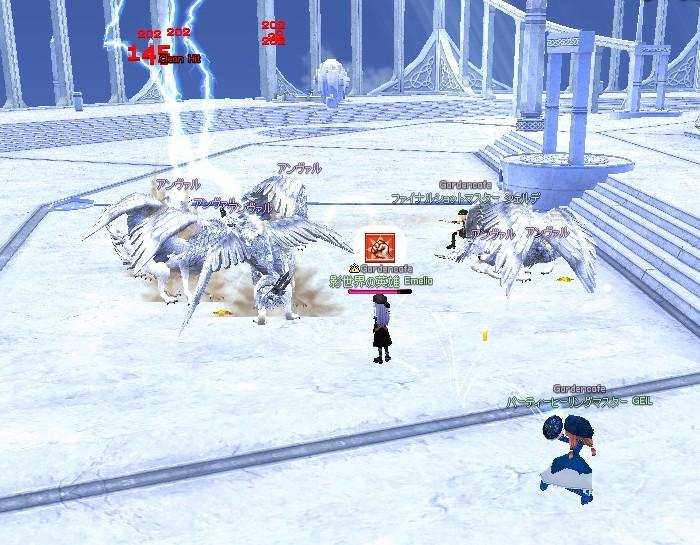 mabinogi_2010_09_23_007.jpg