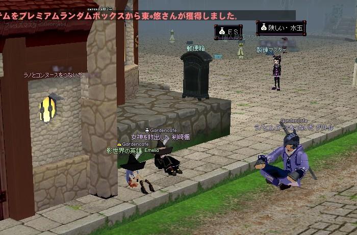 mabinogi_2010_09_23_008.jpg