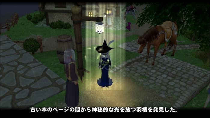 mabinogi_2010_10_28_028.jpg