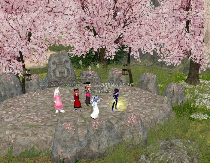 mabinogi_2010_12_31_009.jpg