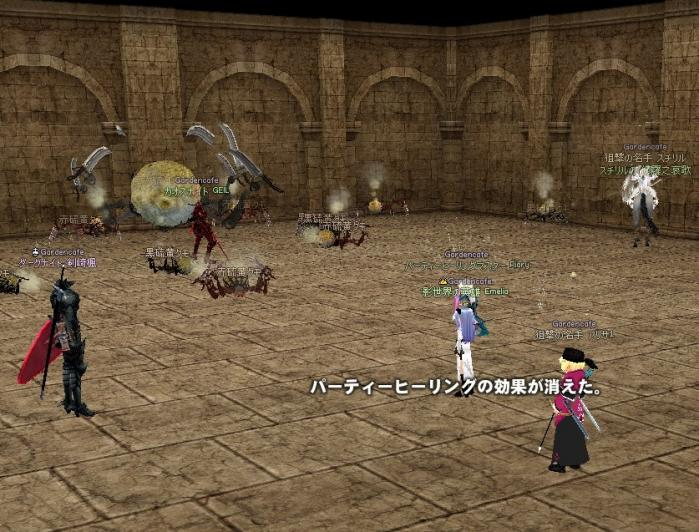 mabinogi_2011_01_03_005.jpg