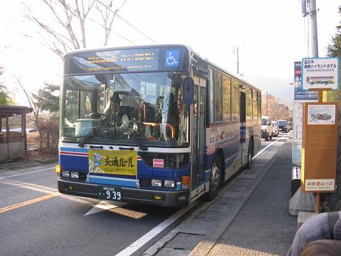 箱根温泉 080a