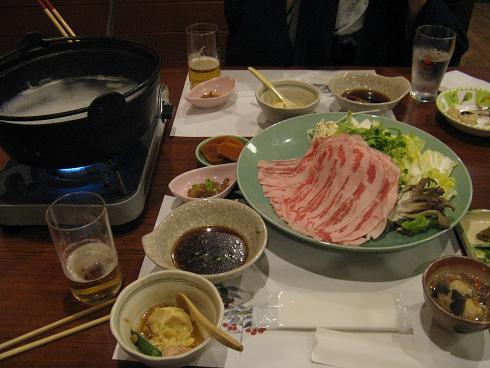 箱根温泉 096a