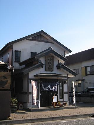 箱根温泉 134a