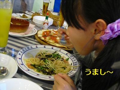 2010_0327_181907-CIMG0392.jpg