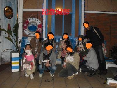 2010_0327_190746-CIMG0410.jpg
