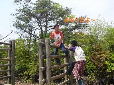 2010_0505_113446-CIMG0470.jpg