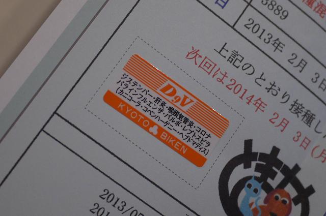 fusuya130203_1.jpg