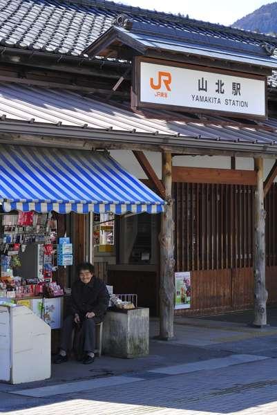20120218yamakita_169.jpg