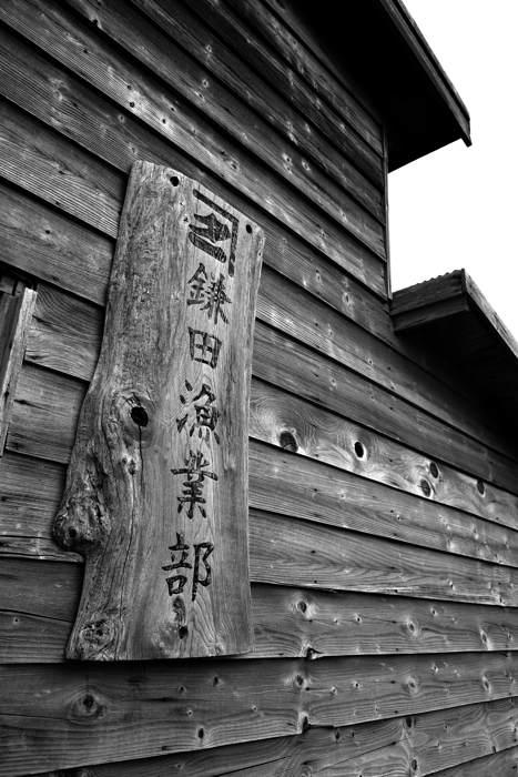 douhoku201208_377 take1b