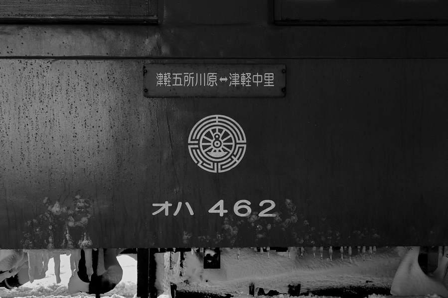 tsugaruV1201301_062 take1b