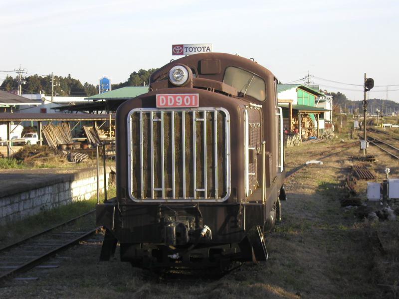 PB194530a.jpg